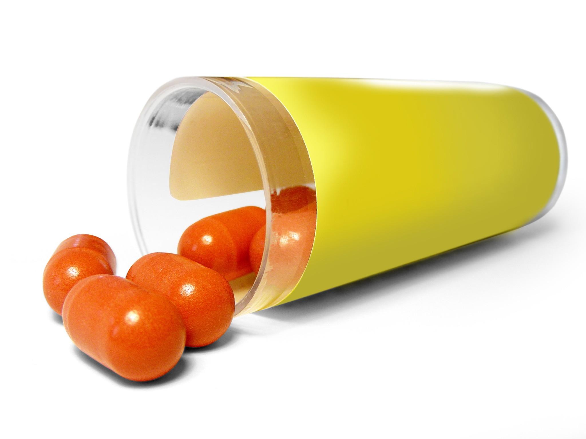 不気味な薬