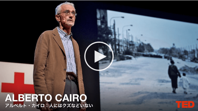 Alberto Cairo There Are No Scraps of Men