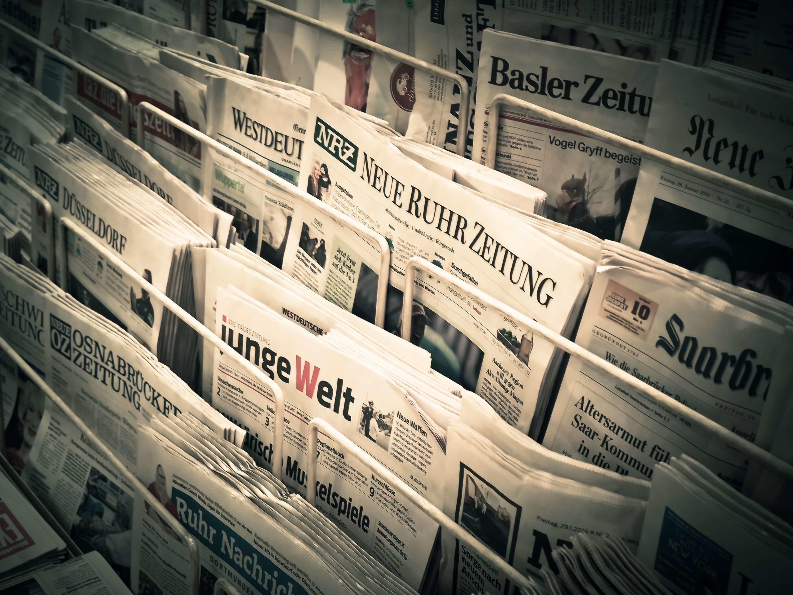 いろいろな新聞